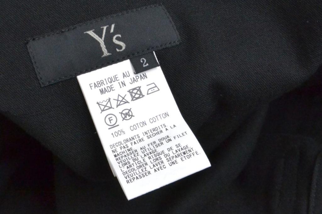 2019SS/DRESS オールインワン サロペットパンツの買取実績画像