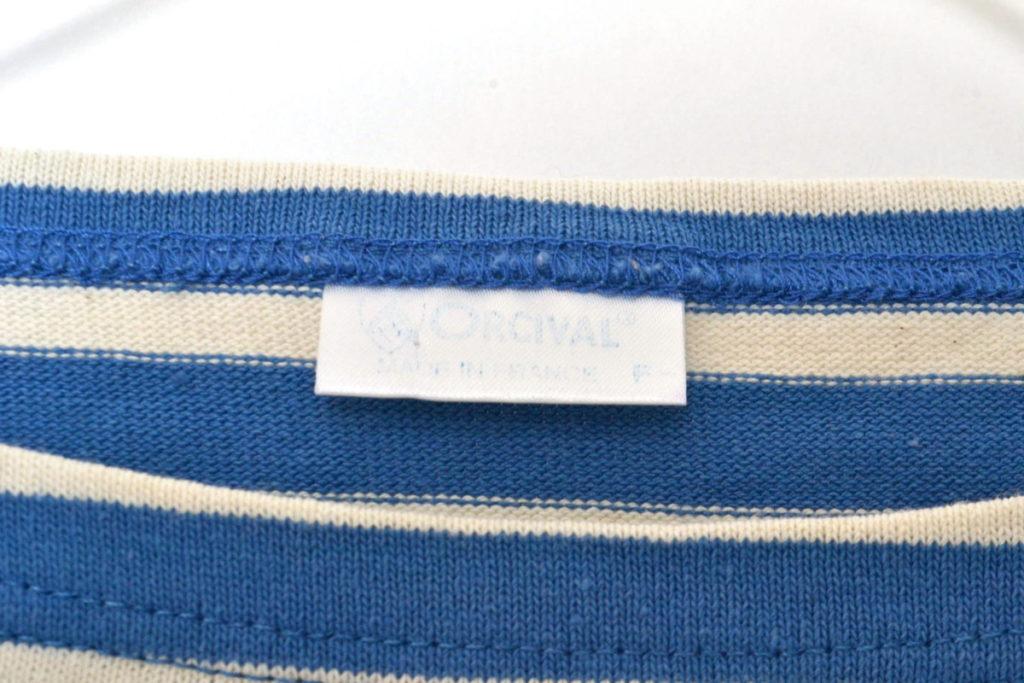 コットンロード ボーダードロップショルダーTシャツの買取実績画像
