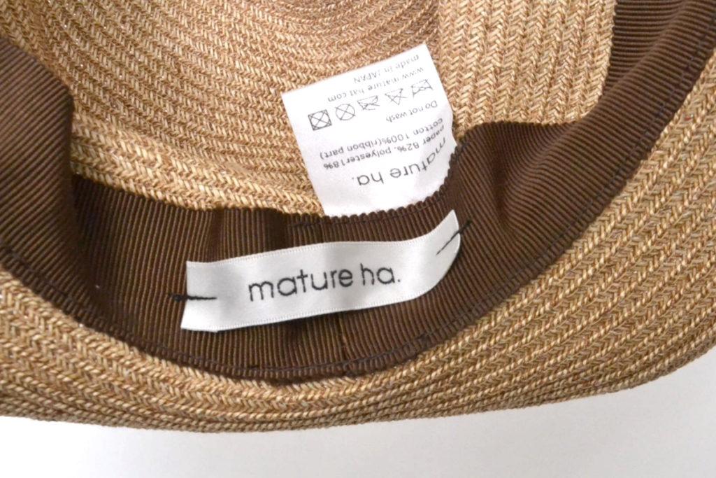 boxed hat 3㎝ brim cotton ribbon ボックス ハットの買取実績画像