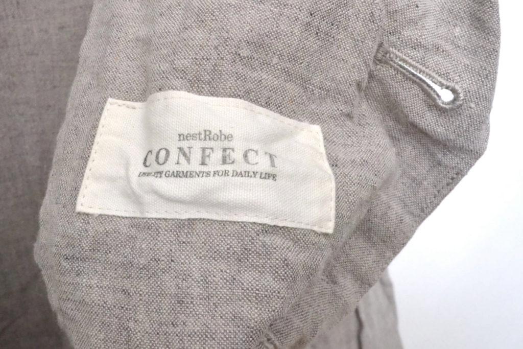 2015SS/リネンテーラードジャケットの買取実績画像