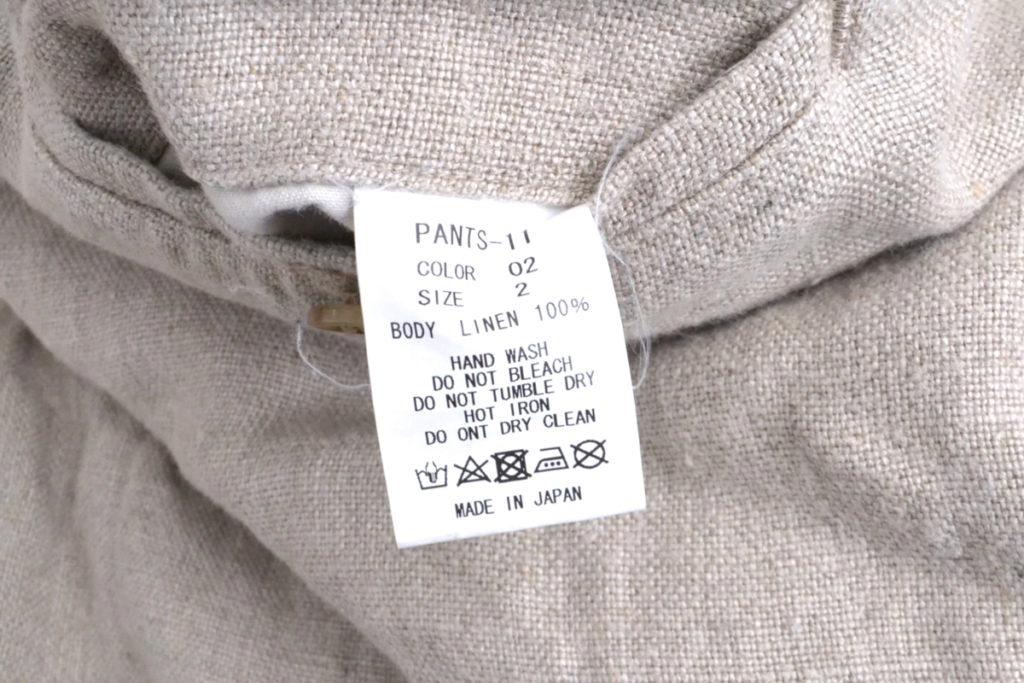 PANTS-11 リネン ワークワイドパンツの買取実績画像