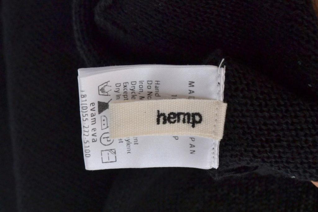 2016SS/ hemp dropped shoulder CD ヘンプ ドロップショルダーカーディガンの買取実績画像