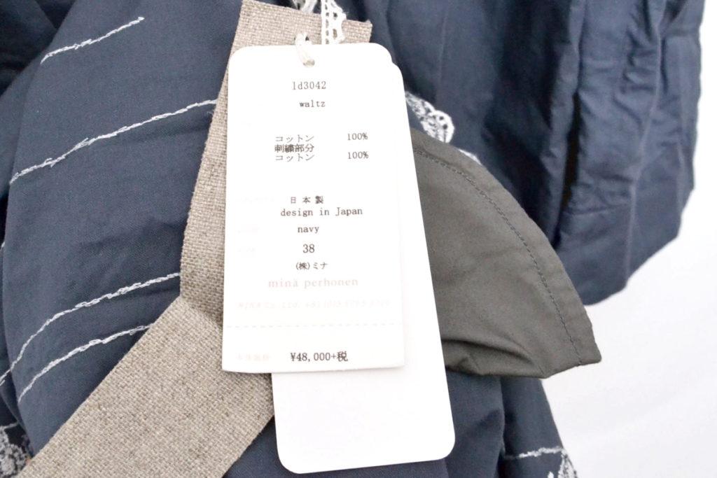 LAUNDRY/waltz ドレス ワンピースの買取実績画像