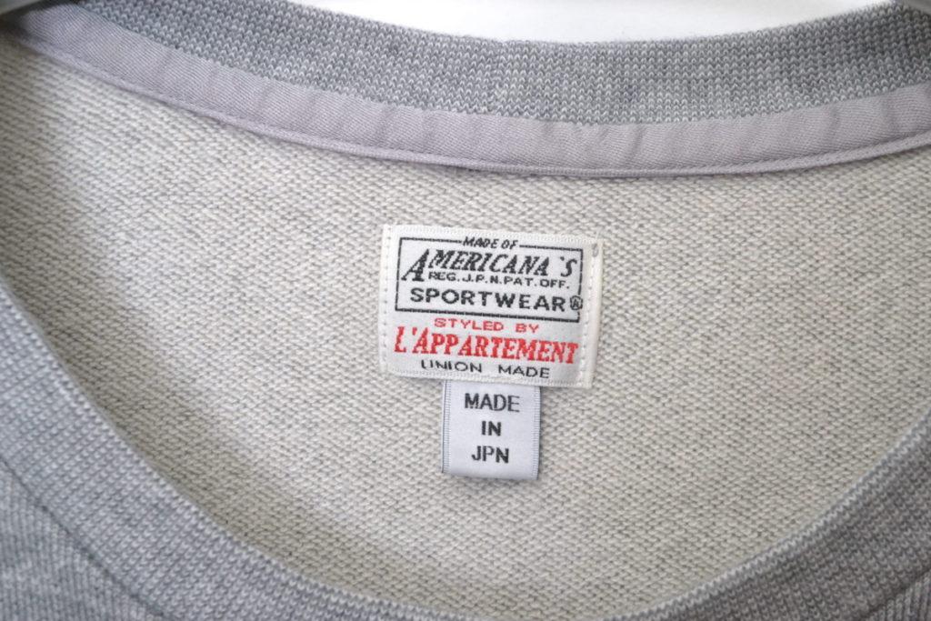 × L'Appartement ◆ 別注 七分袖スウェット プルオーバーの買取実績画像