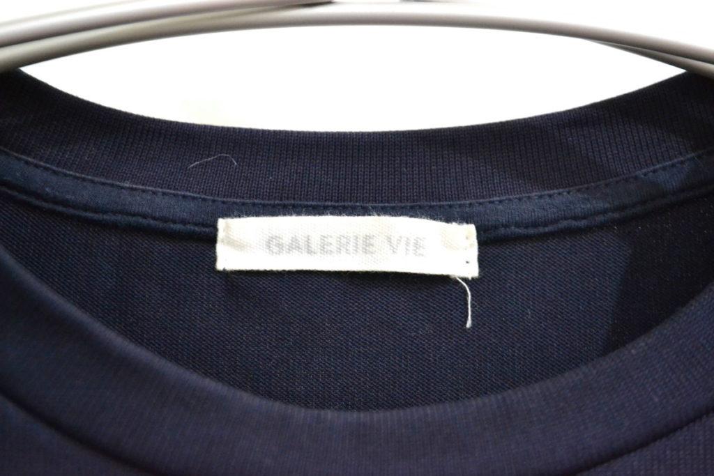 2016AW/ ワイドシルエット バスクシャツの買取実績画像