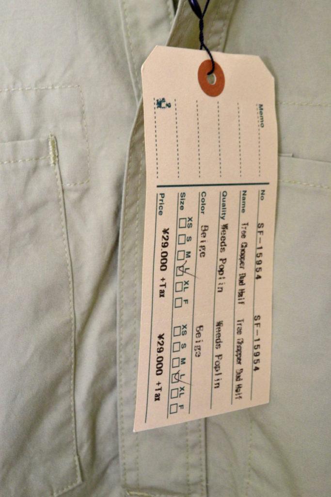 TREE CHOPPER BUD HALF(Weeds Poplin) ツリーチョッパーバドハーフ フードジャケットの買取実績画像
