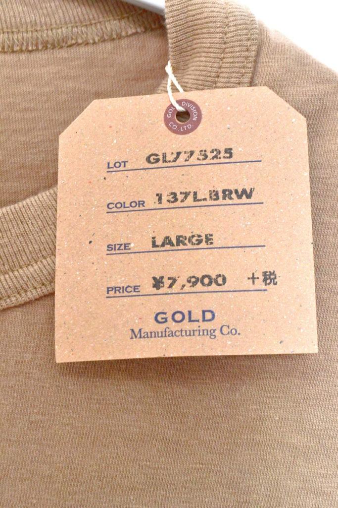 WIDE T-SHIRT ワイド ポケットTシャツの買取実績画像