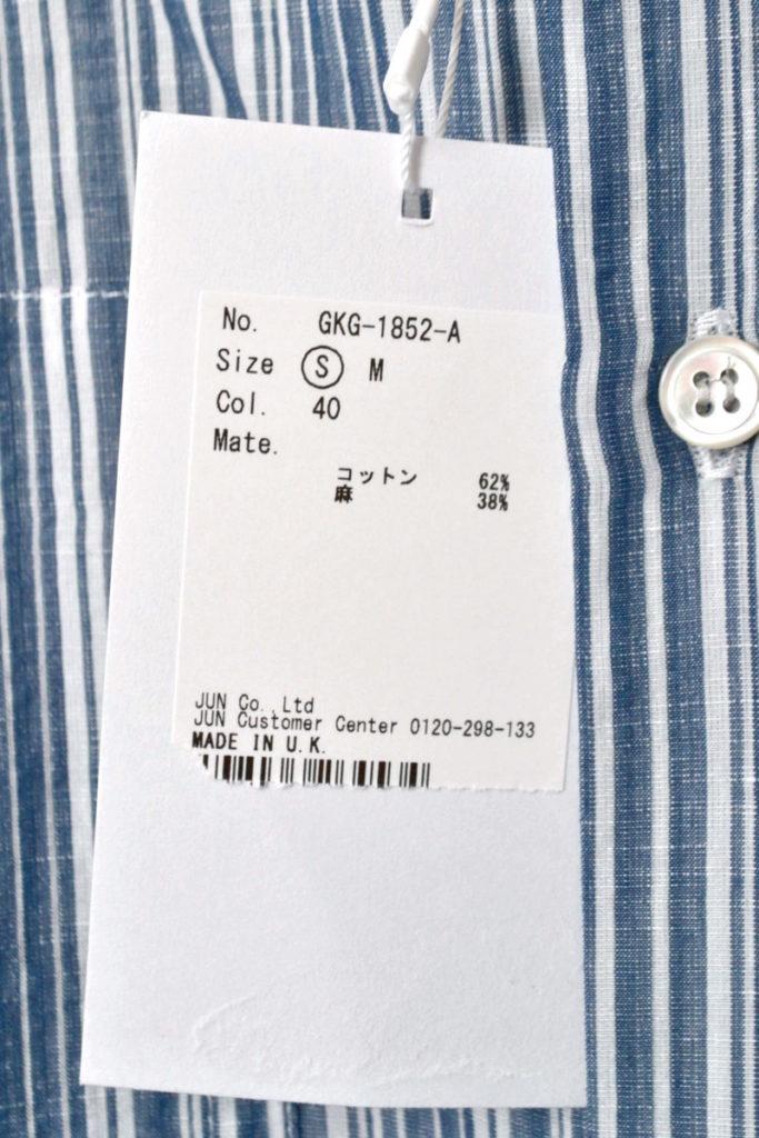 2018SS/ コットンリネン ビッグシルエットシャツの買取実績画像