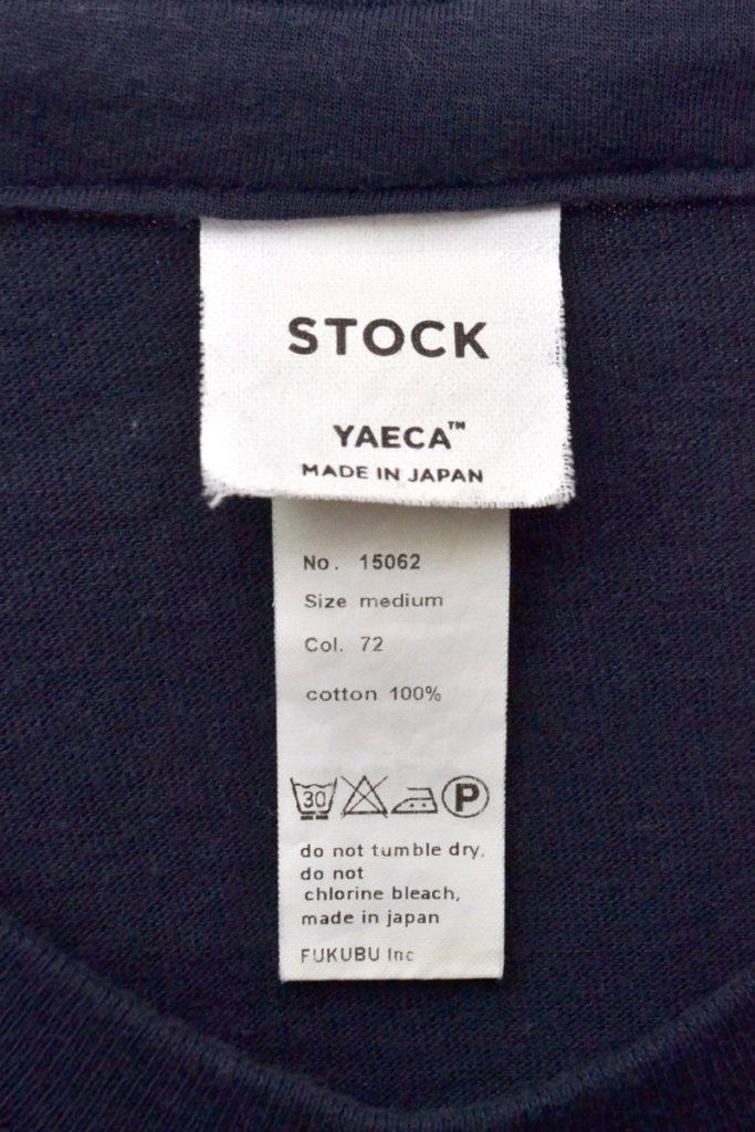 STOCK / 15062 丸胴 Uネック ポケットTシャツの買取実績画像