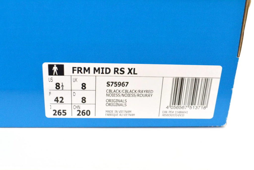 S75967 FRM Mid RS XL スニーカーの買取実績画像