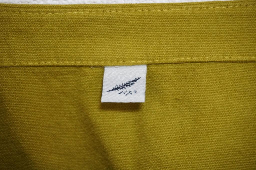 ヘビーキャンバスコットン ワイド ワンピース 肩ボタンの買取実績画像