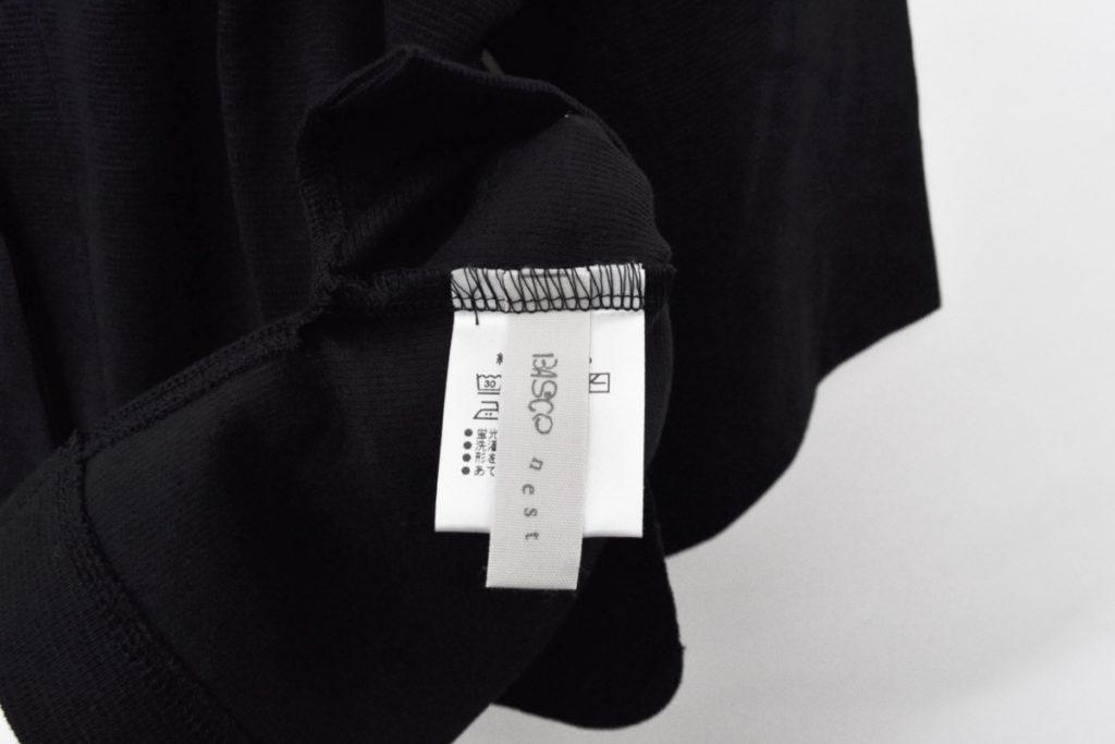 ノーカラー ショートジャケットの買取実績画像