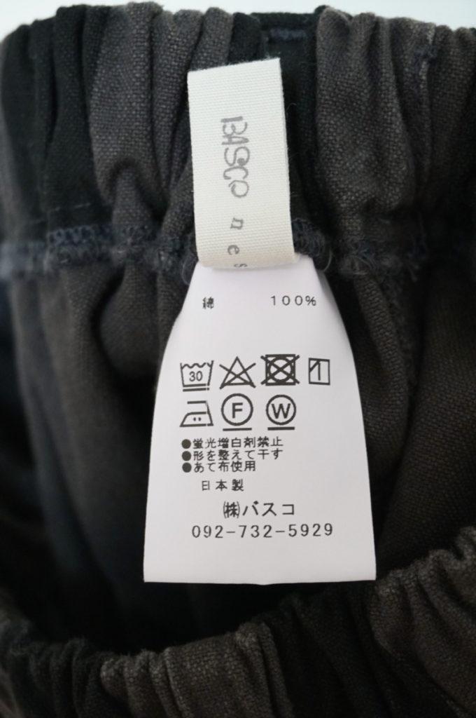 ウエストゴム ラージストライプ マオパンツの買取実績画像