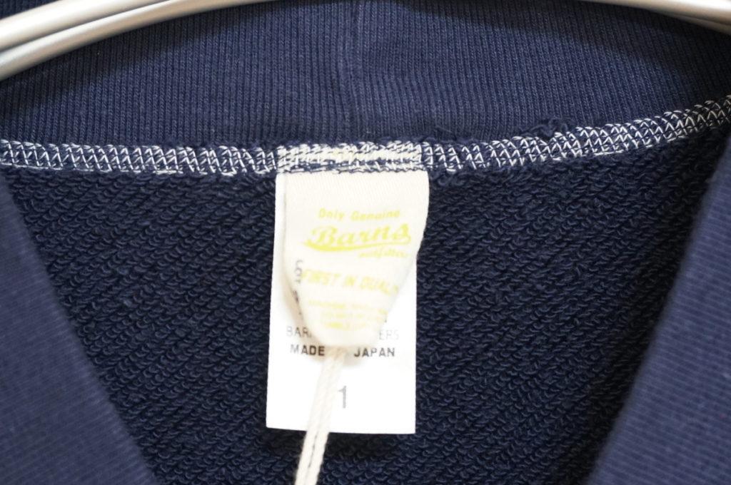 吊り編み 裏毛 スウェット カーディガンの買取実績画像