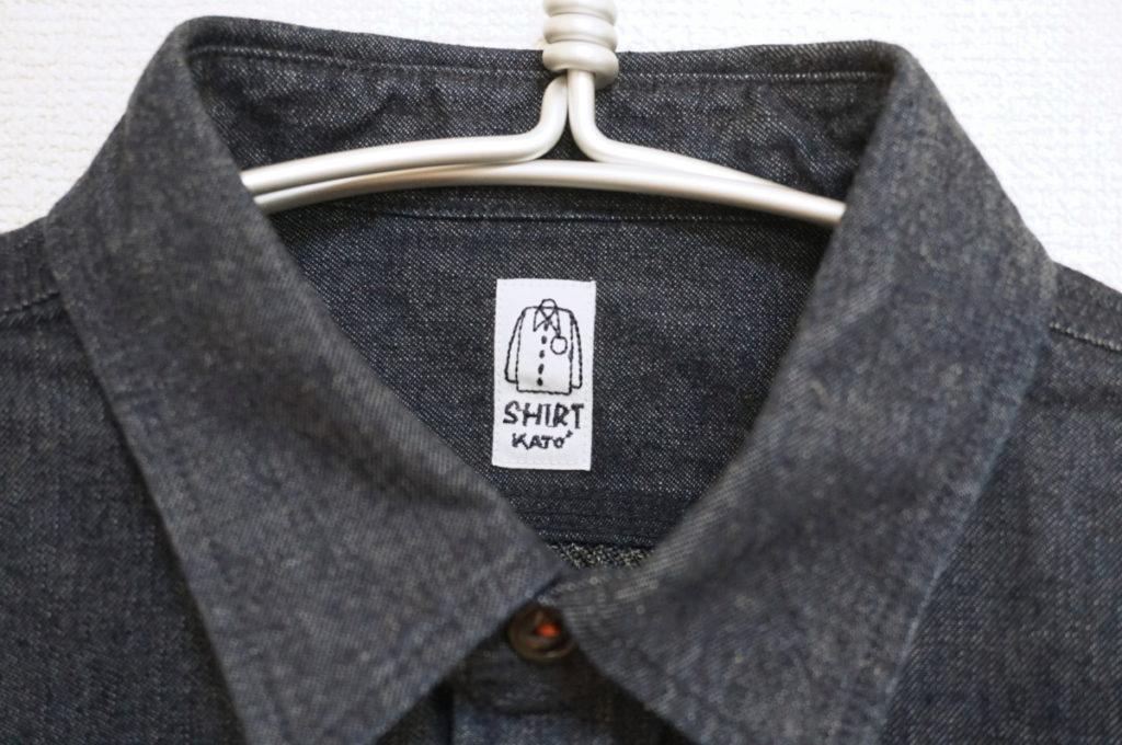 デニム ツイード 異素材切替 ワークシャツの買取実績画像