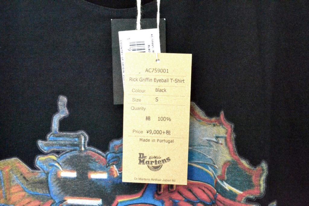 2019SS/リックグリフィン アイボール Tシャツの買取実績画像