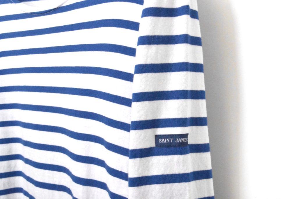 L'ATELIER/MORLAIX モーレ ボーダーバスクシャツの買取実績画像