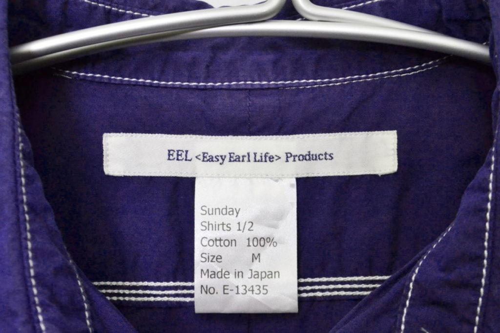 Sunday Shirts 1/2 半袖 エプロンポケット サンデーシャツの買取実績画像