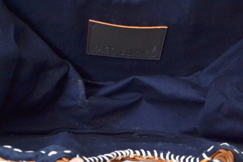KAGO BUKURO 半円型紅籐 かごバッグの買取実績画像