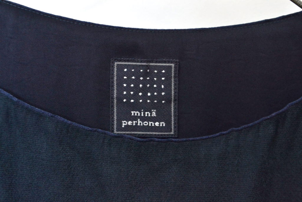 peat フレンチスリーブ 切替 シルク ワンピースの買取実績画像