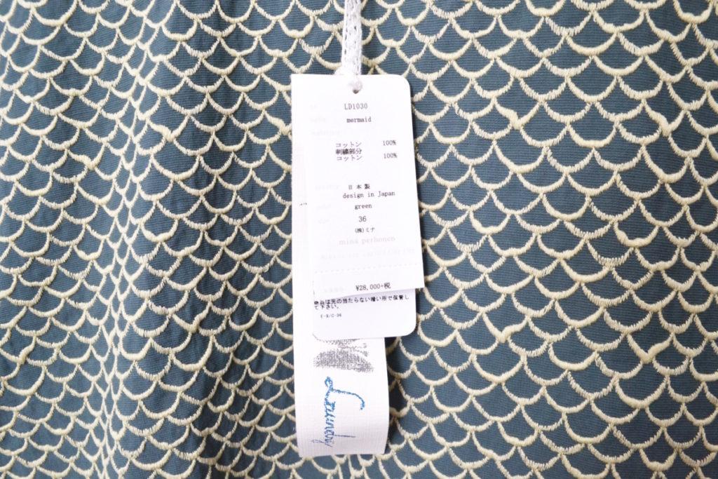 laundry/mermaid マーメイド 刺繍 ブラウスの買取実績画像