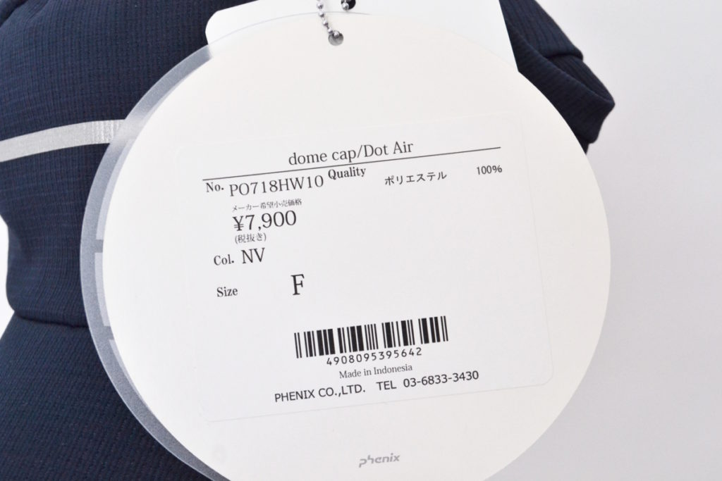 dome cap Dot Air ドームキャップ ドットエアーの買取実績画像