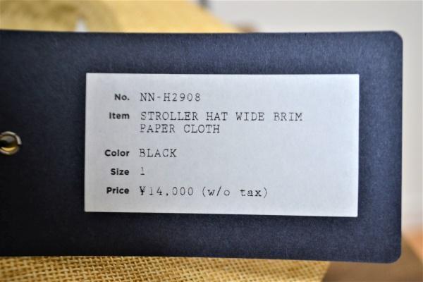 16SS/STROLLER HAT WIDE BRIM PAPER CLOTH ペーパーハットの買取実績画像
