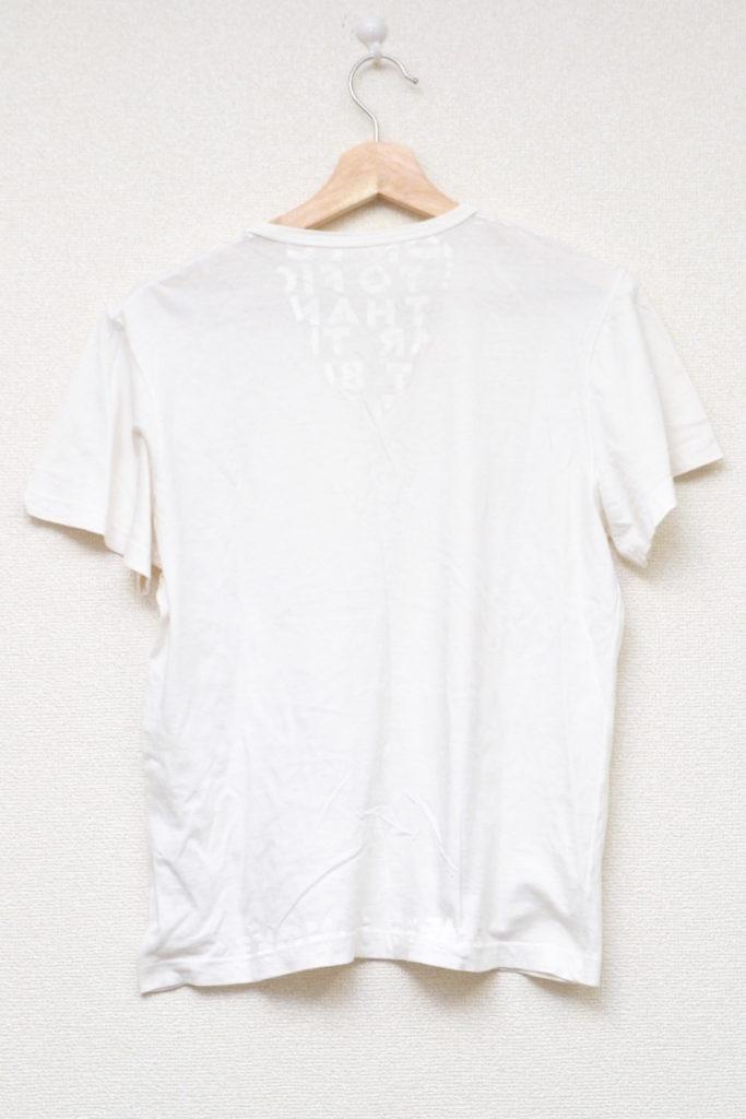 2001SS/エイズ Tシャツの買取実績画像