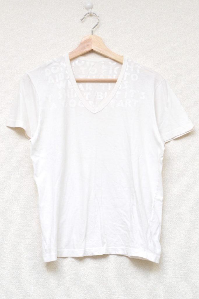 2001SS/エイズ Tシャツ