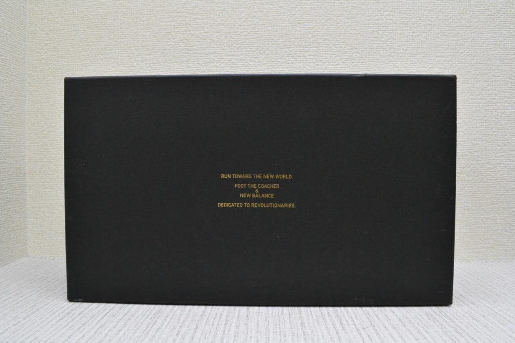 ×NEW BALANCE /2010ss CM576/レザーシューズの買取実績画像