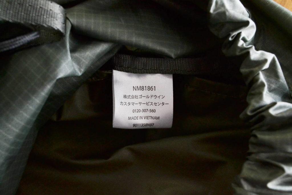 NM81861 Glam Backpack グラムバックパックの買取実績画像