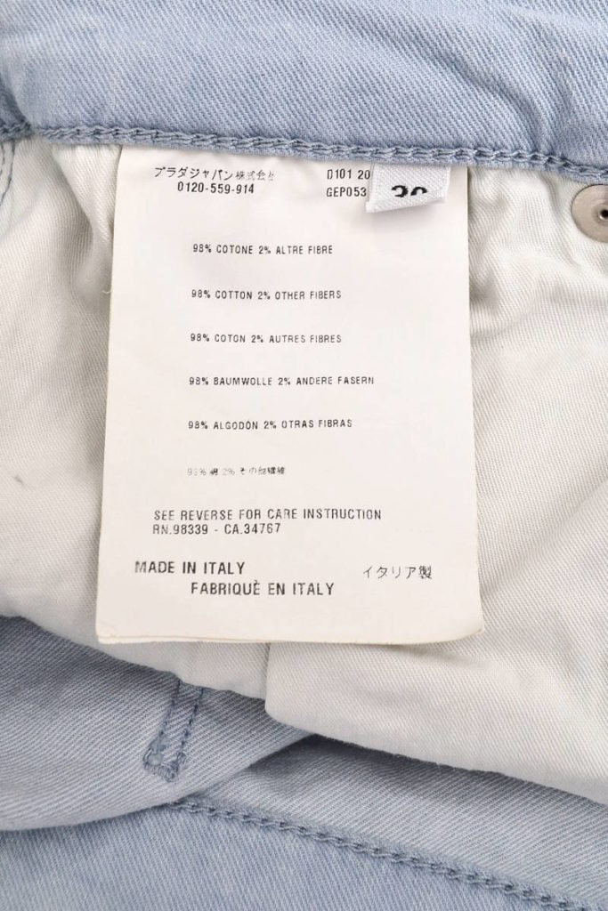 ブリーチデニム スキニーフィット パンツの買取実績画像
