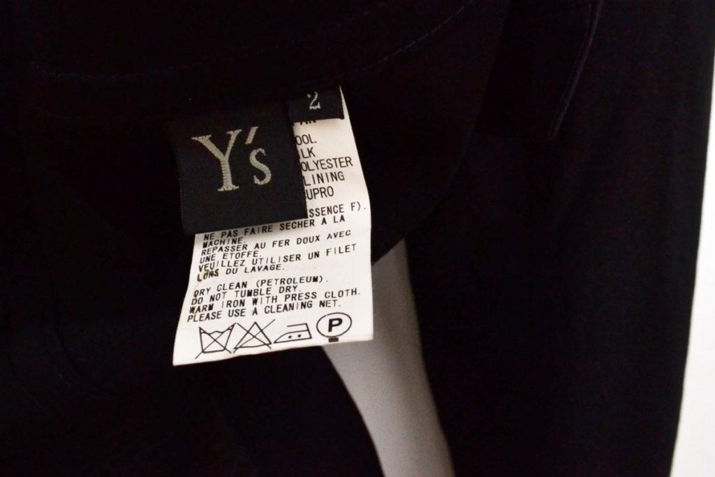 2010SS シルク混紡ウールギャバジン テーラードジャケット アンコンジャケットの買取実績画像