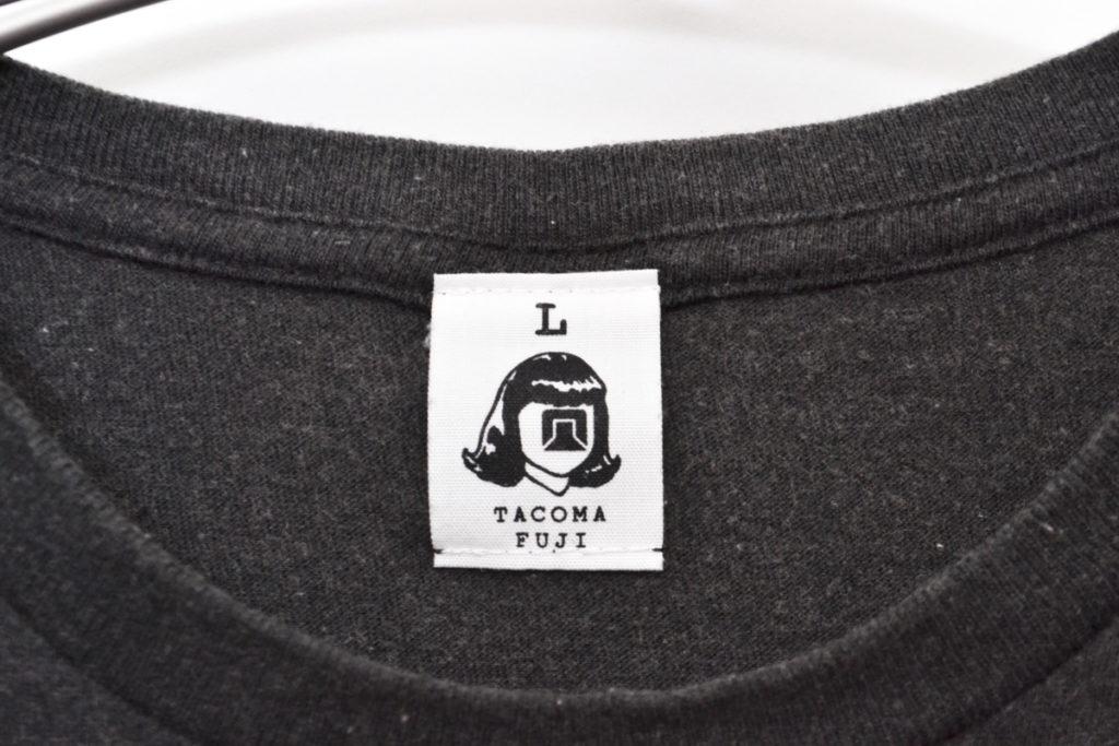 New Diet designed by Jerry UKAI /NEW DIET Tee ウォッシュコットン 半袖Tシャツの買取実績画像
