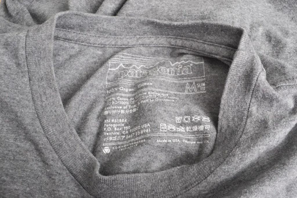 オーガニックコットン プリントTシャツの買取実績画像