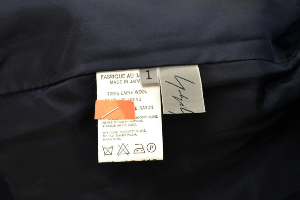 1999AW/フロントフック ウールメルトン テーラードジャケットの買取実績画像