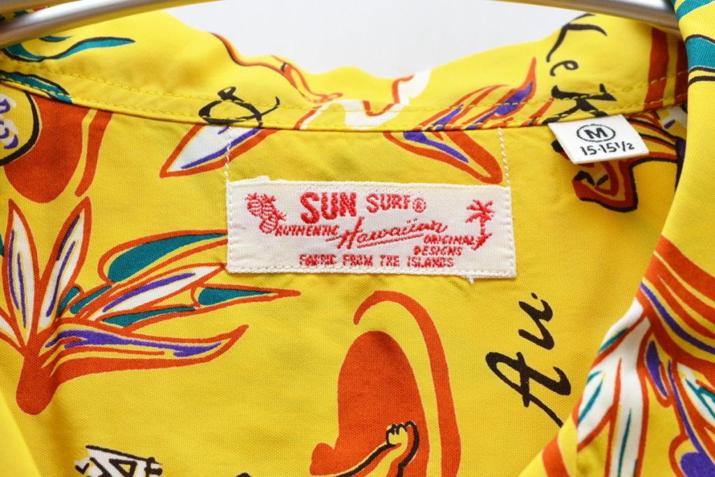HAWAIIAN HULA アロハシャツの買取実績画像
