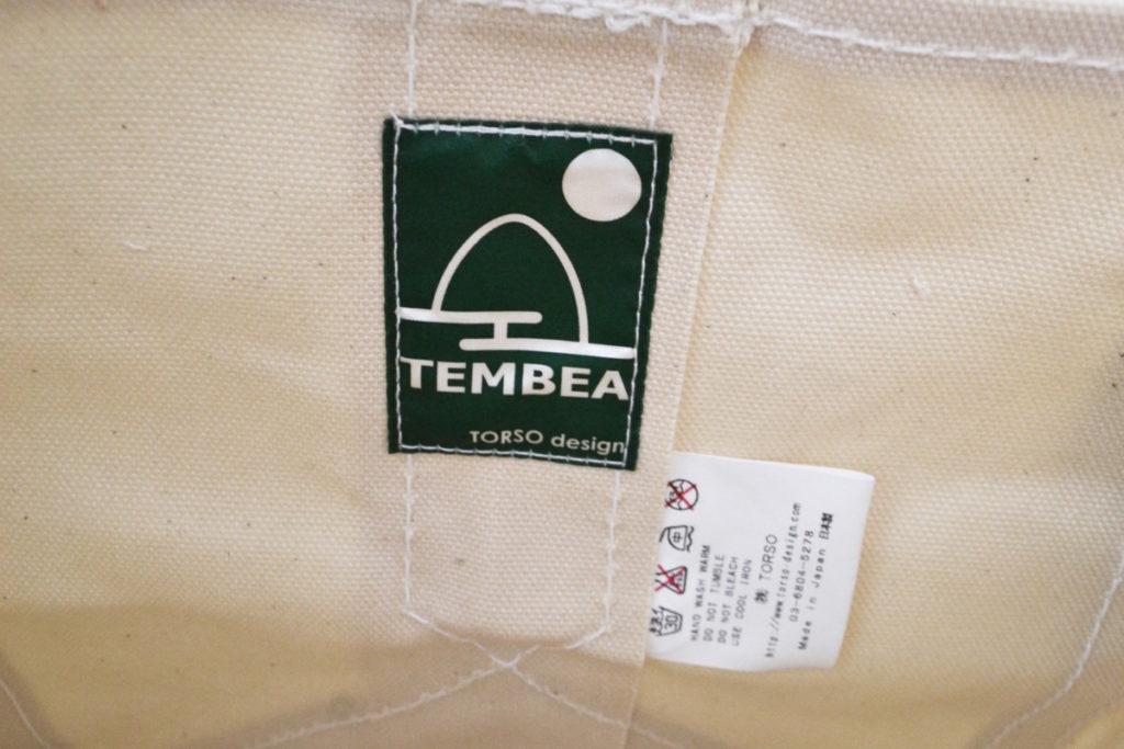 BOOK TOTE MEDIUM コットンキャンバス ブックトートバッグの買取実績画像