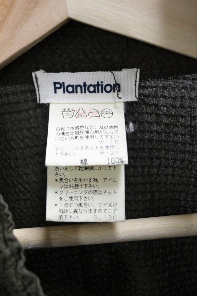 2000SS/縮絨加工 シャツジャケットの買取実績画像