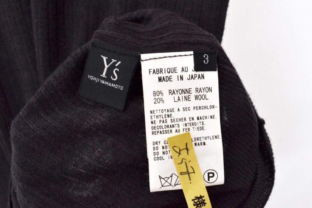 レーヨンウール リブニットTシャツの買取実績画像
