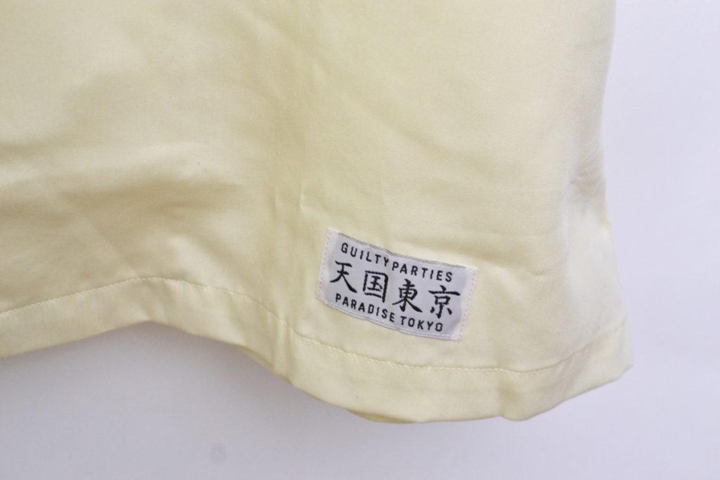 2018SS/MAFIA SHIRT (TYPE-2) マフィアシャツ オープンカラーシャツの買取実績画像