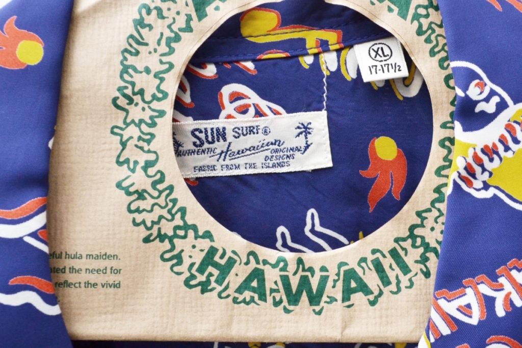 2018/SWEET LEILANIROYAL HAWAIIAN アロハシャツの買取実績画像