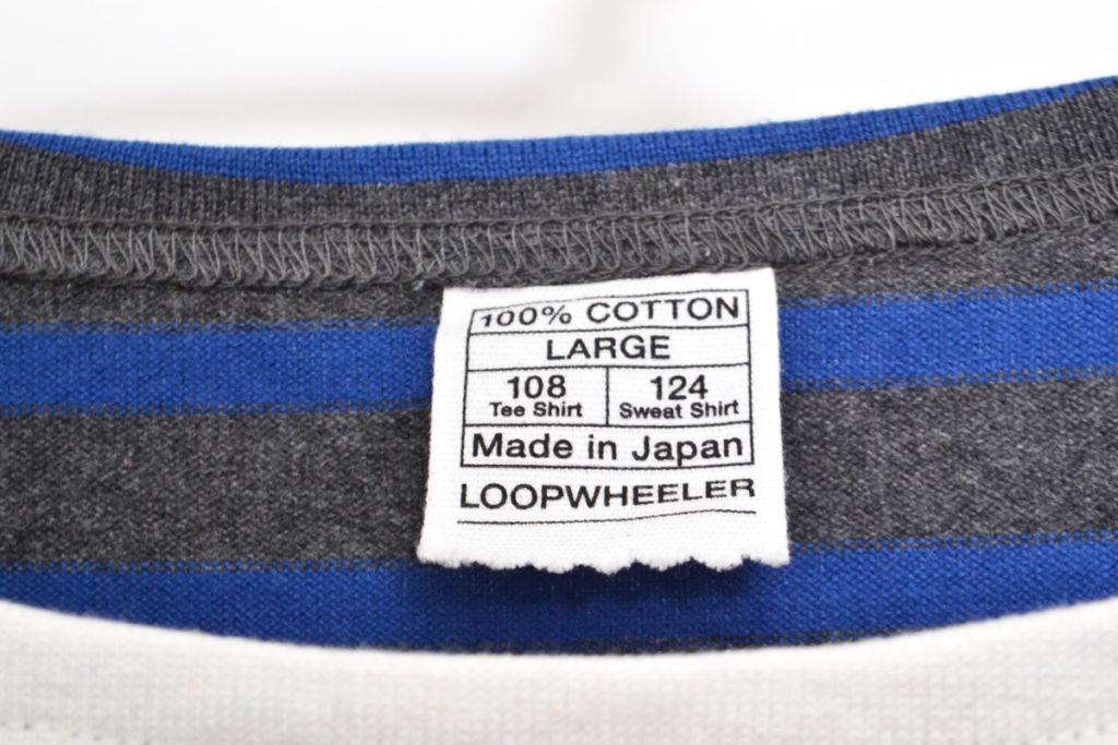 マルチボーダー バスクシャツの買取実績画像