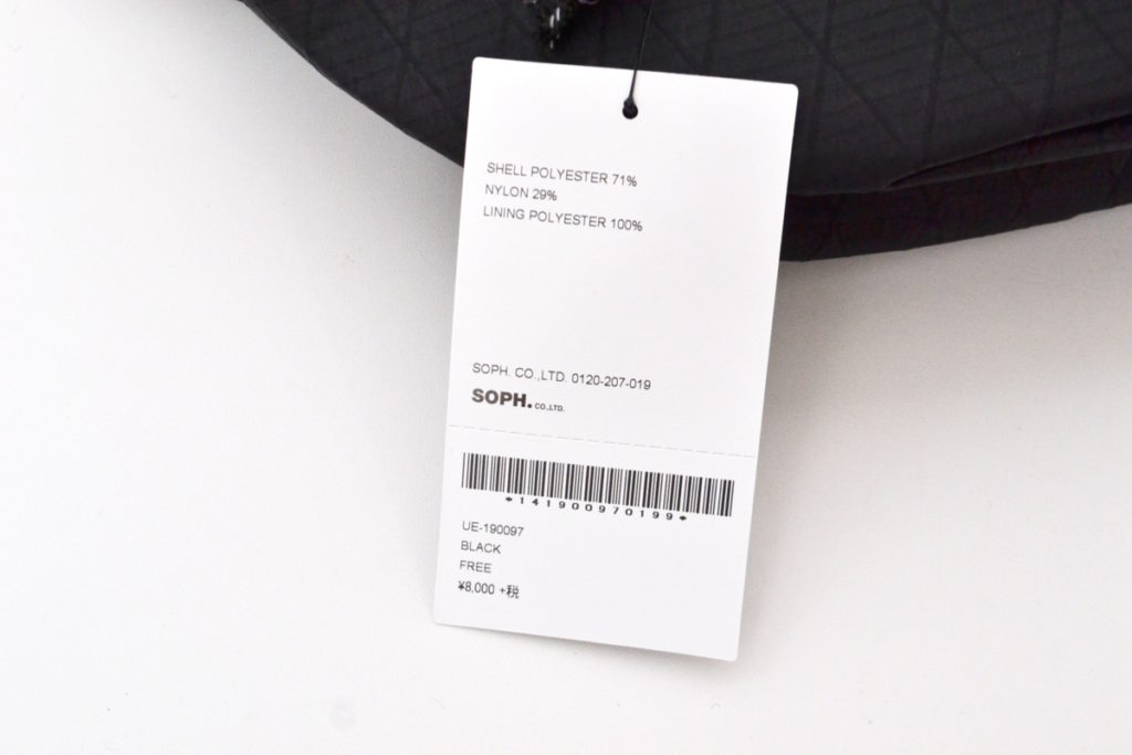 19SS/WAIST BAG ロゴ刺繍 ウエストバッグの買取実績画像
