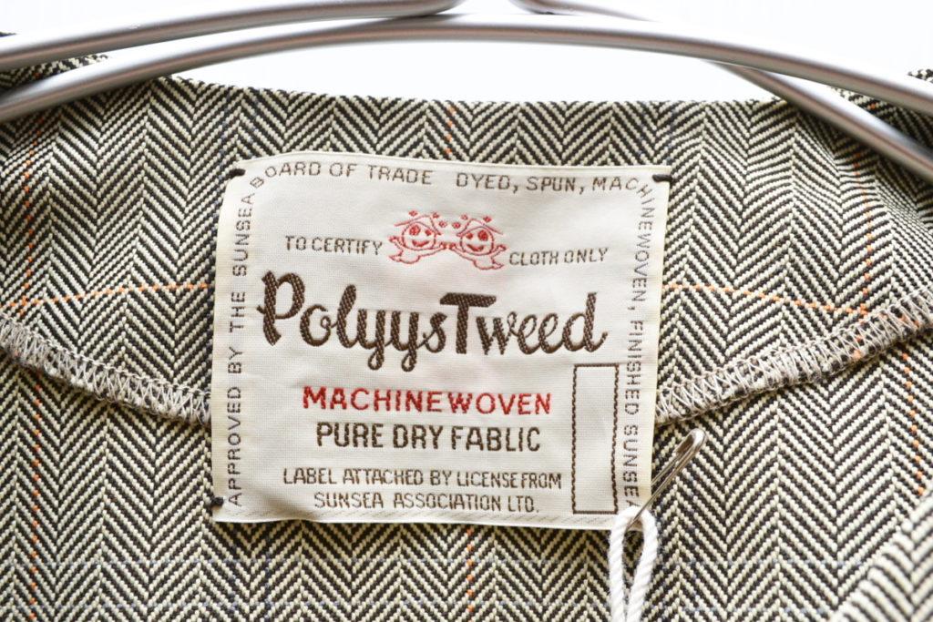 2018AW/Polyys Tweed HERRINGBONE Pull Over ポリツイード プルオーバーの買取実績画像