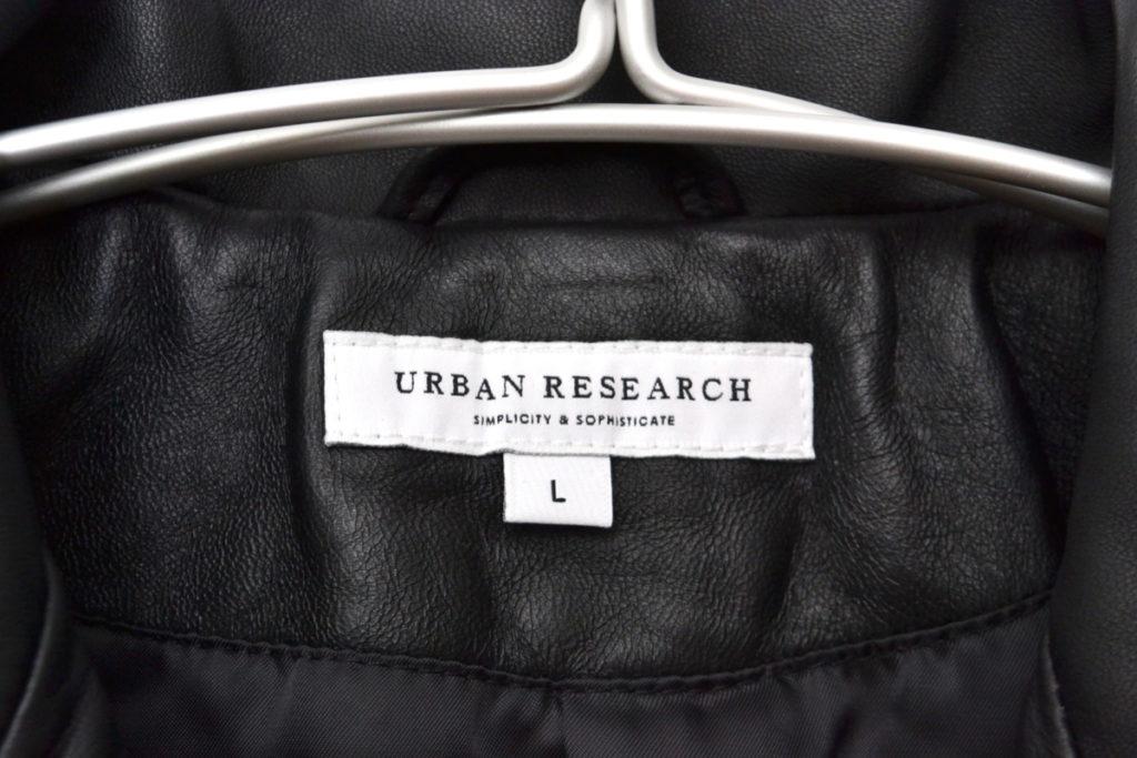 UKラムレザー ダブルライダースジャケットの買取実績画像