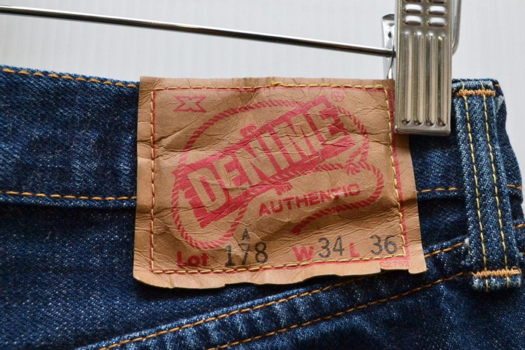 178 Aタイプ オリゾンティ 501 デニムパンツの買取実績画像
