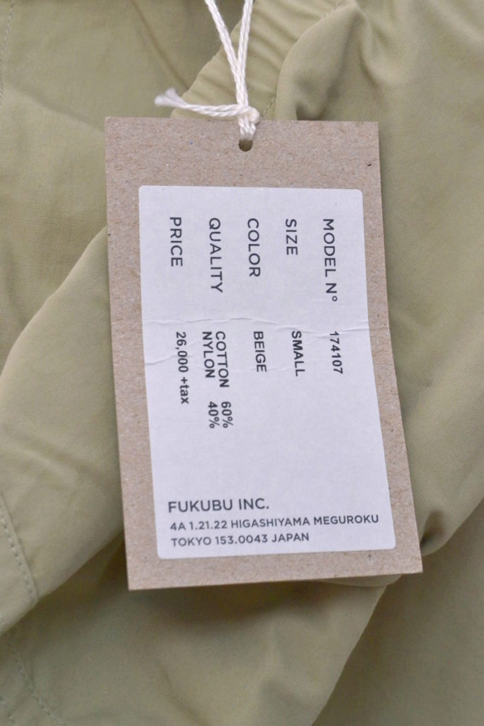 2017AW/ 60/40 CLOTH HOODED SHIRT LONG フードシャツ ロングの買取実績画像