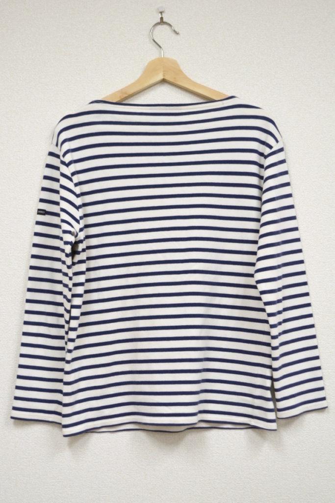 OUESSANT ウエッソン ボーダーバスクシャツの買取実績画像