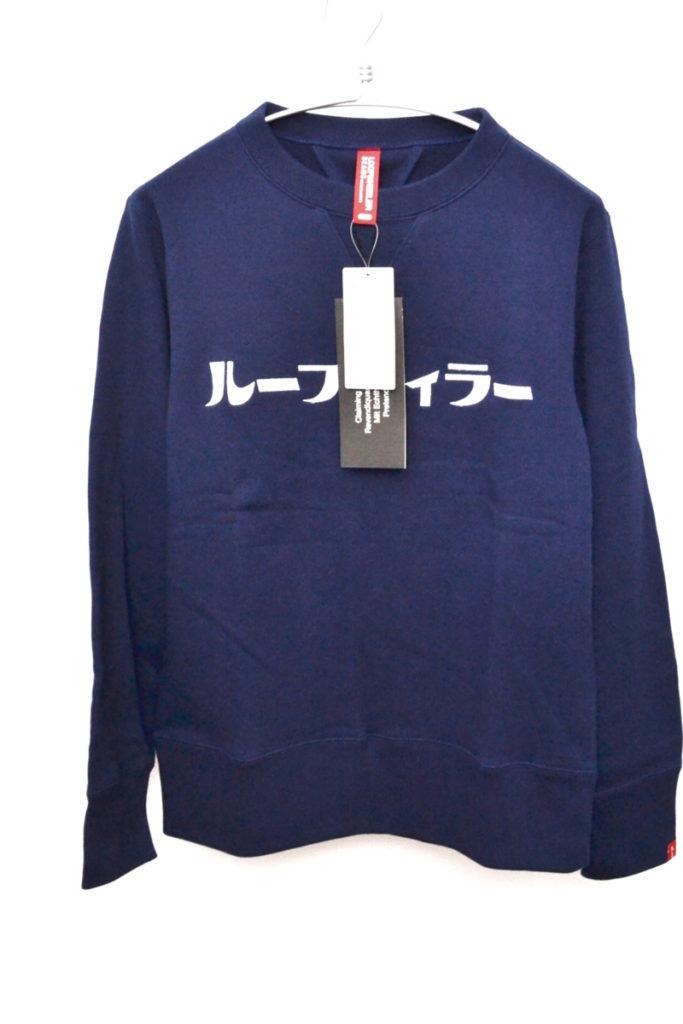 × BEAMS ◆ 別注 カタカナロゴ 前Vクルーネックスウェットシャツ